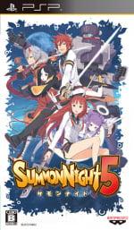 Summon Night 5 (PSP)