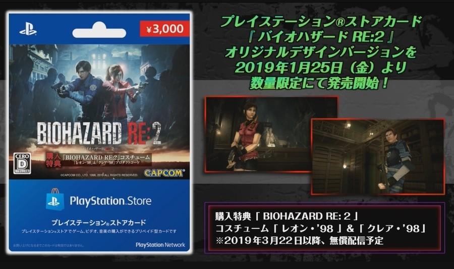 Resident Evil 2 DLC PS4 PlayStation 4 2