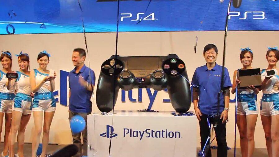 Taipei Game Show 2020 PlayStation