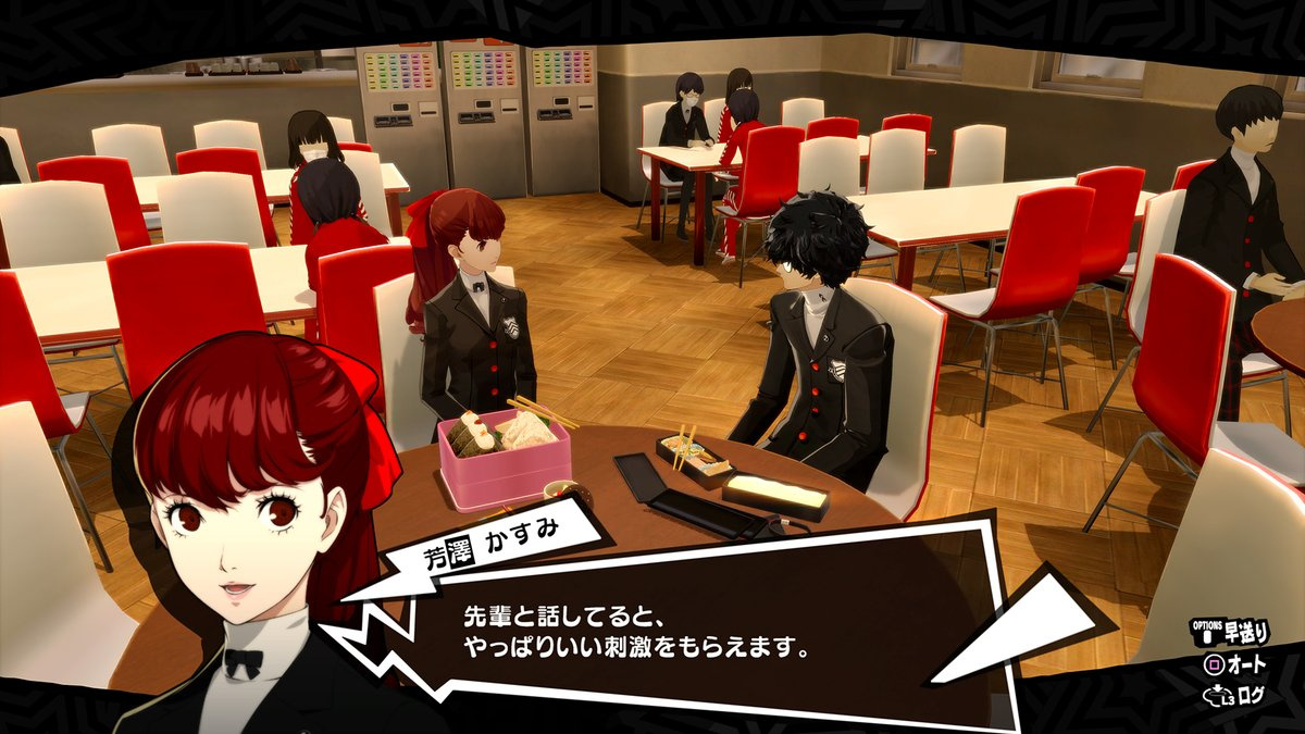 Persona 5: The Royal Adds New Party Member, Expanded Story
