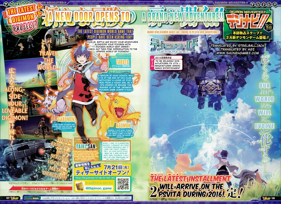digimon world next order scan.jpg