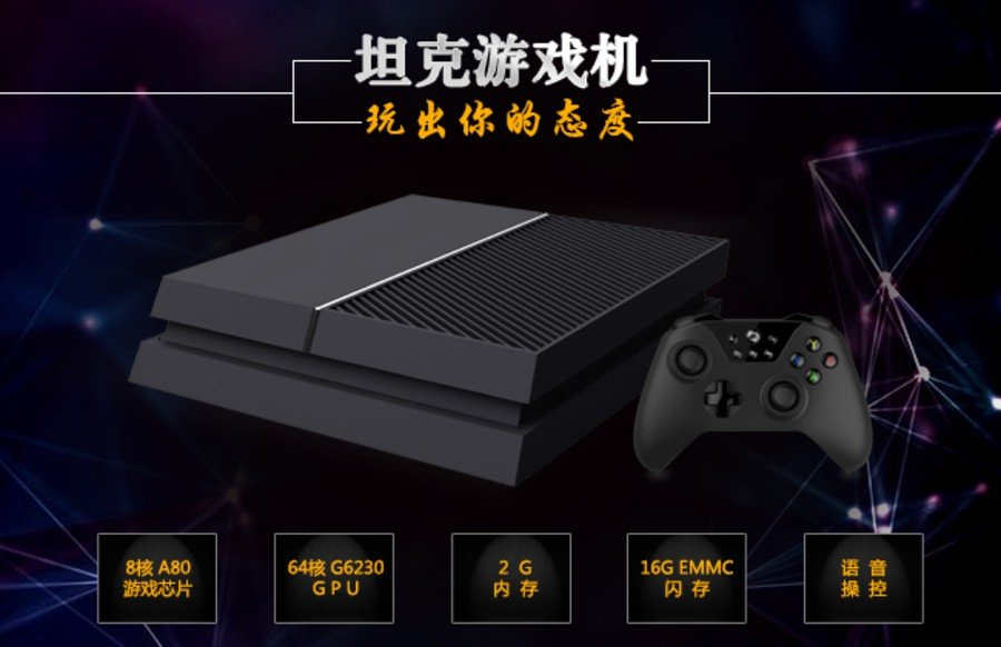 Ouye PS4 PlayStation 4 1