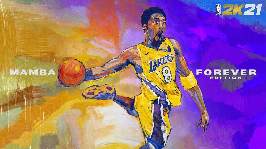 NBA 2K21 PS5 PlayStation 5 1