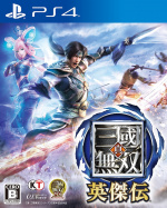 Dynasty Warriors: Godseekers