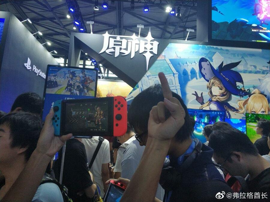 Genshin Impact ChinaJoy Protest Breath of the Wild