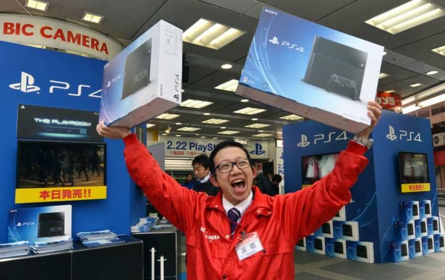 PS4 PlayStation 4 Japan 1