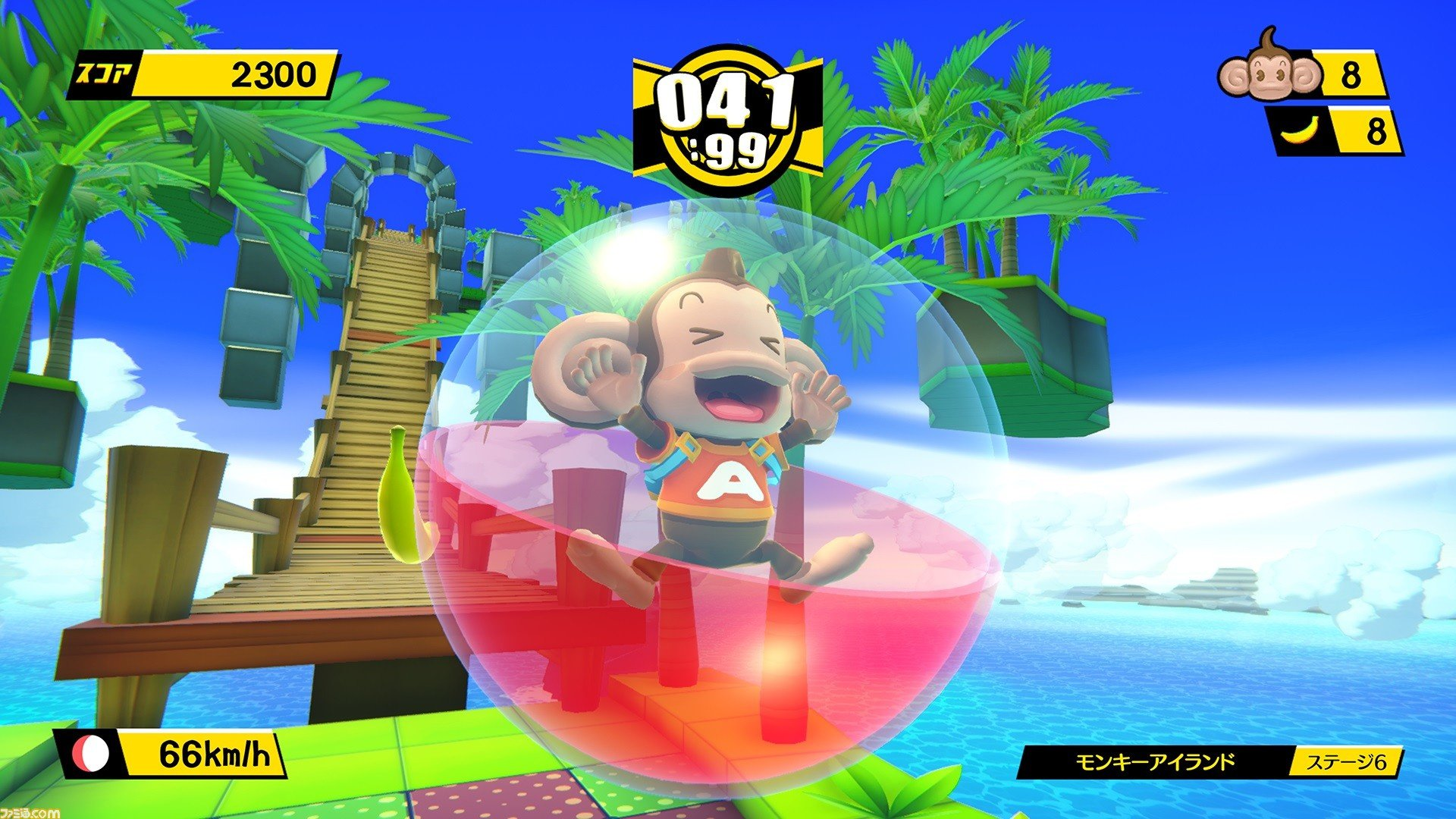 Super Monkey Ball: Banana Blitz HD Launches On Switch In October