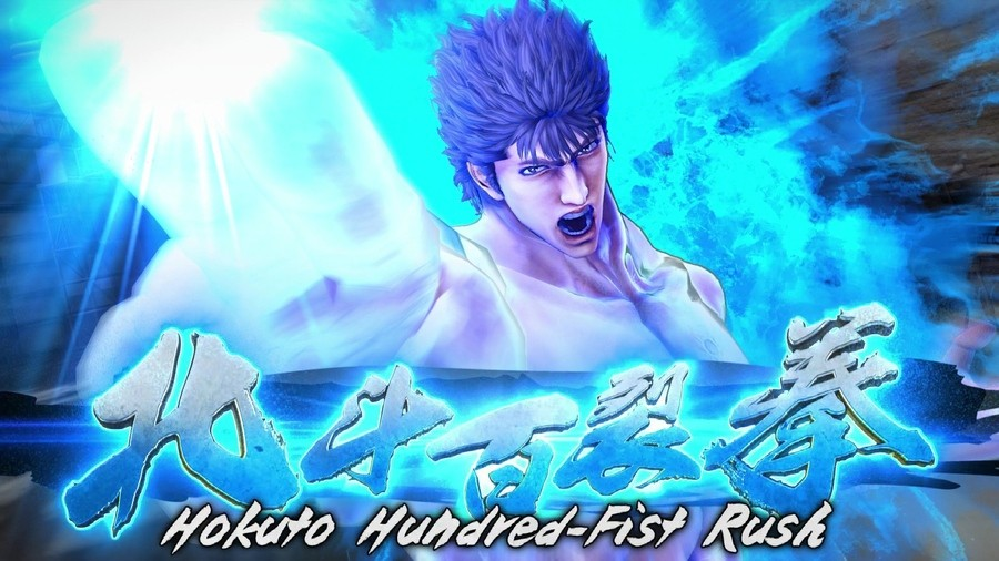 Fist Of The North Star Combat