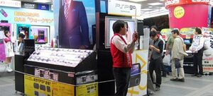 The PSPgo Saw Decent First Day Sales In Japan.
