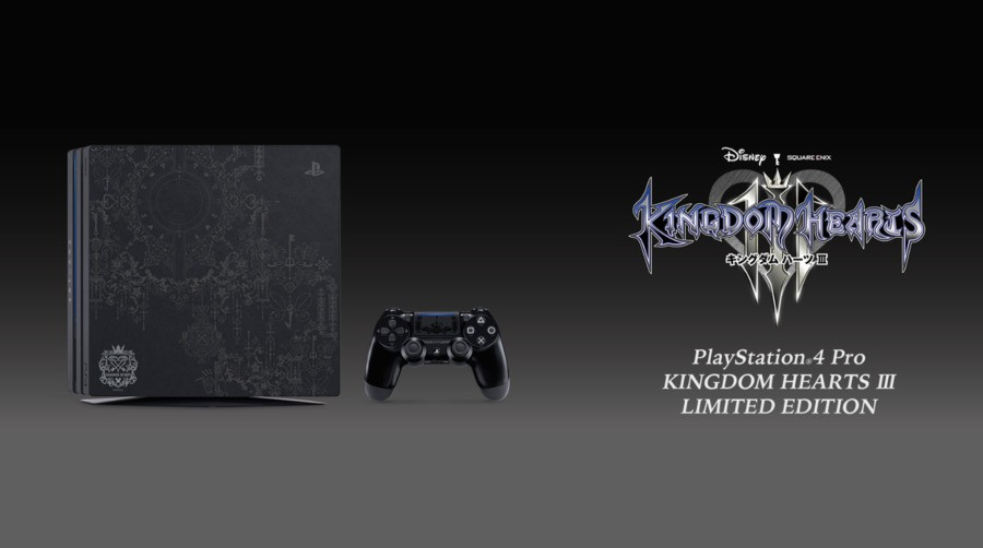 Kingdom Hearts PS4 PlayStation 4 1