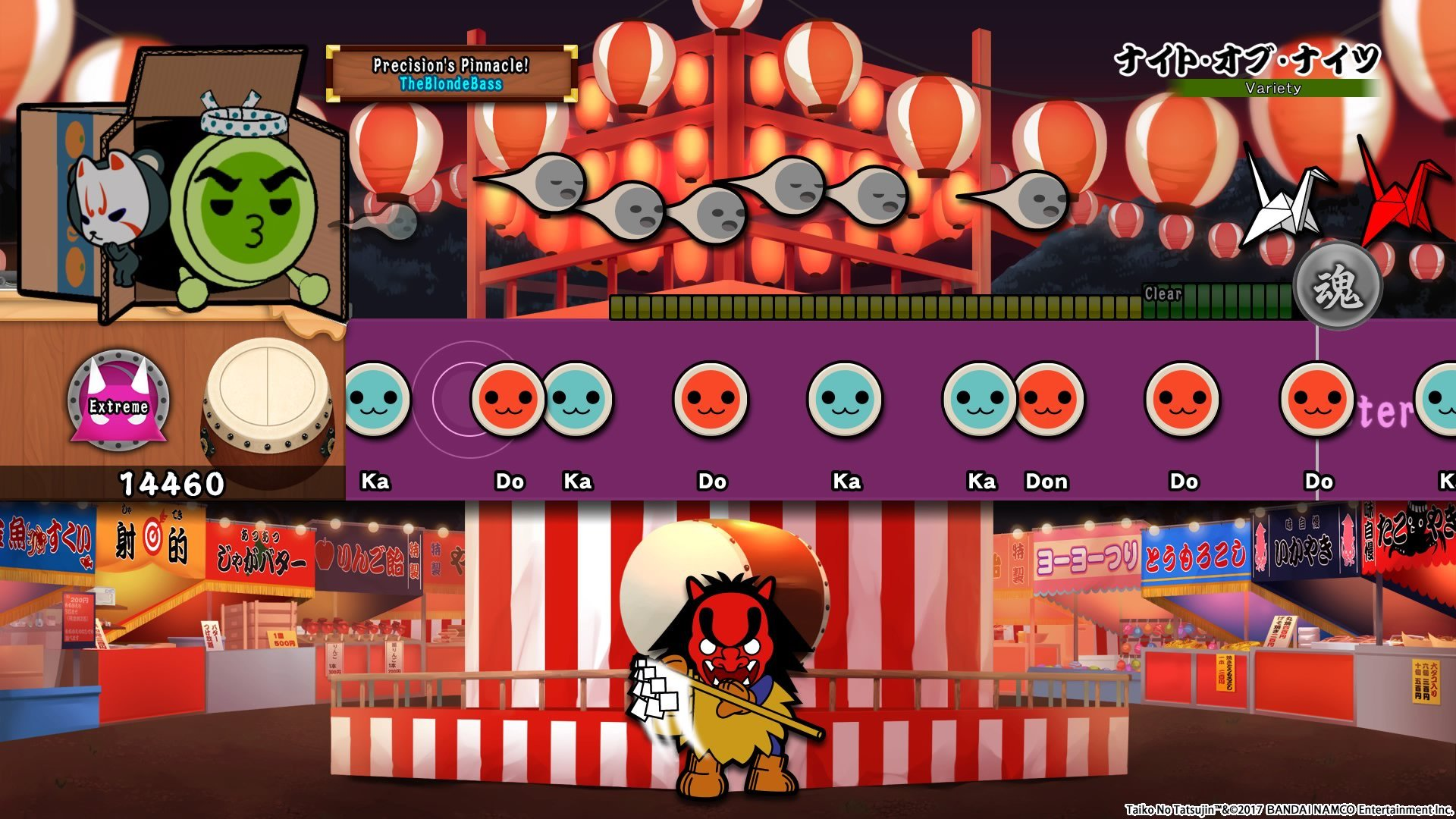 Taiko no Tatsujin: Drum Session! Only Releasing Digitally in