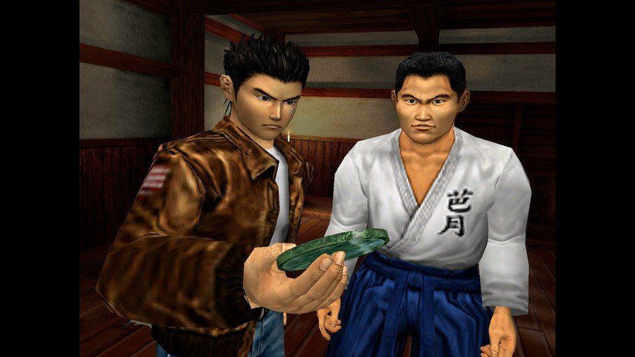 Shenmue How to Find the Flashback in the Dojo Guide 1
