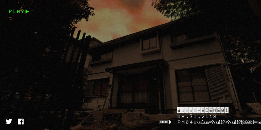Bandai Namco Domas Website PS4 PlayStation 4