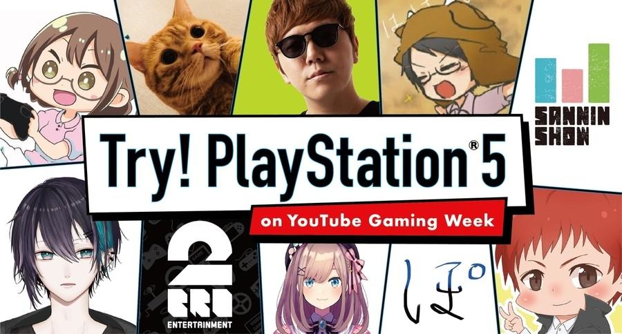 PS5 PlayStation 5 Japan YouTube Gaming Week