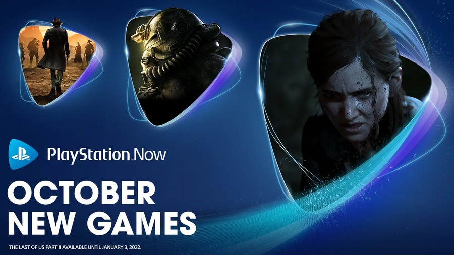 PS Now PlayStation Now 1