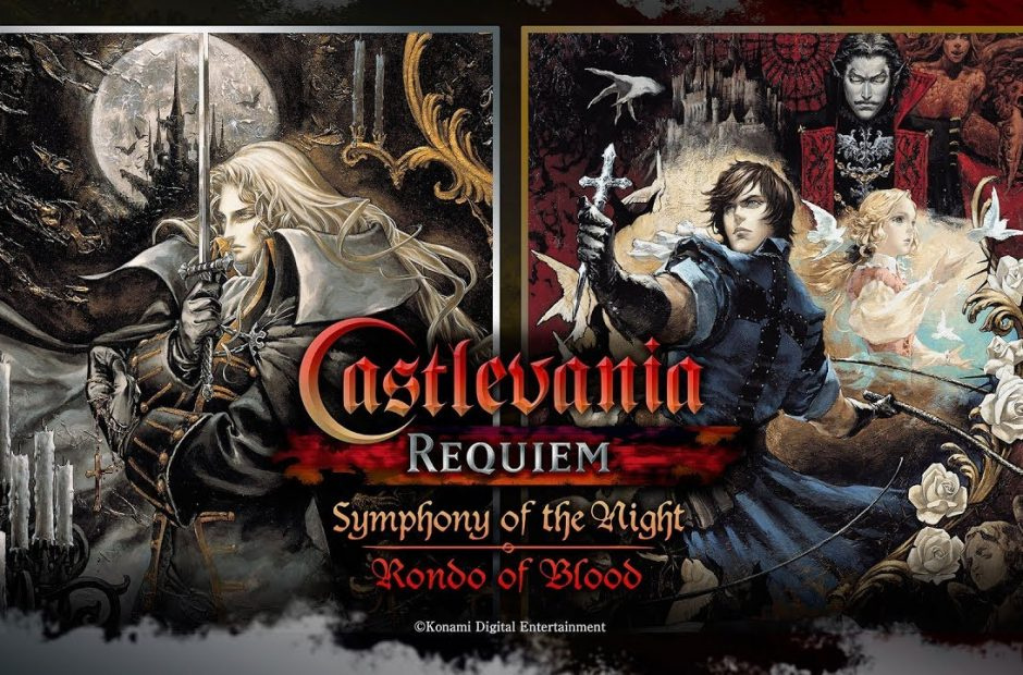 Castlevania Requiem Is Based on the PSP Version of Symphony