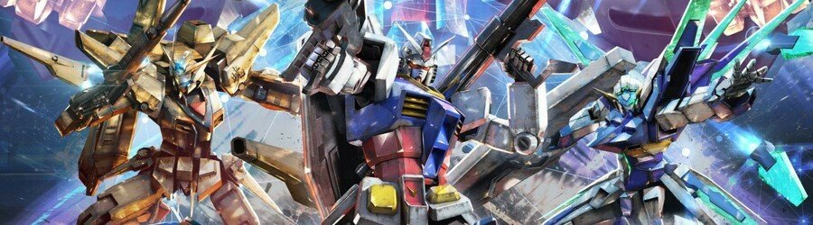Mobile Suit Gundam Extreme VS. Maxiboost ON (PS4)