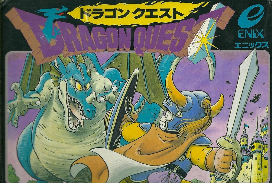dragon quest 1 free ps4.jpg