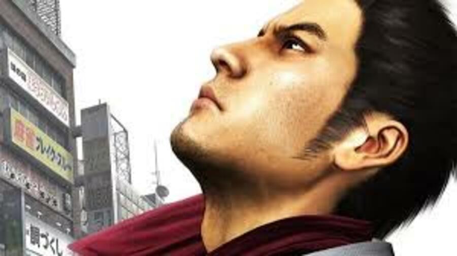 Yakuza 3 PS4 PlayStation 4 1