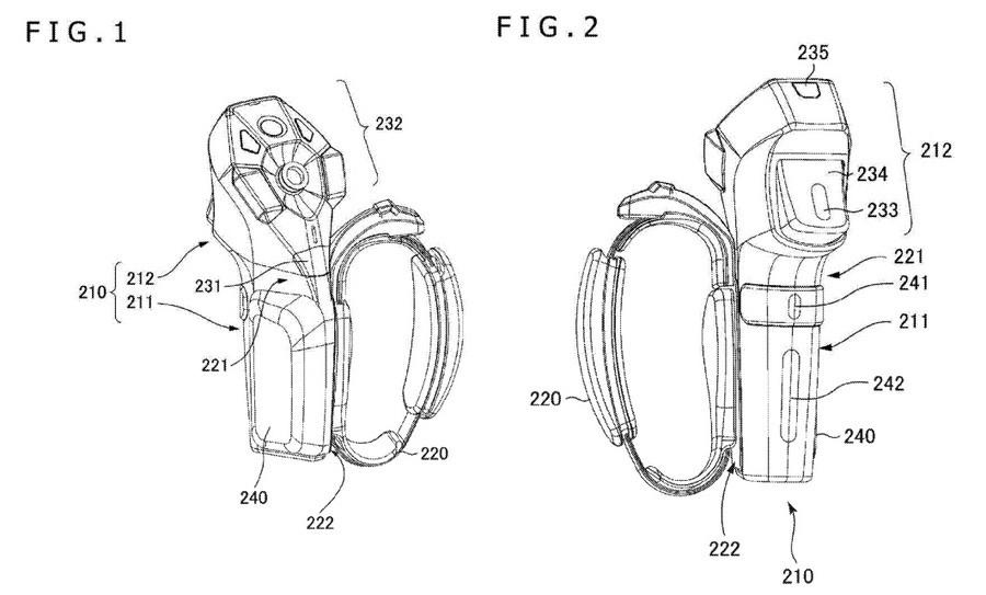 PSVR Controller Patent 1