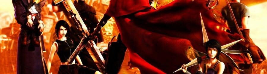 Dirge of Cerberus: Final Fantasy VII (PS2)