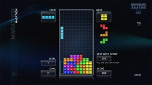Tetris on the PlayStation Network is one of the best versions of the puzzler available at the moment.