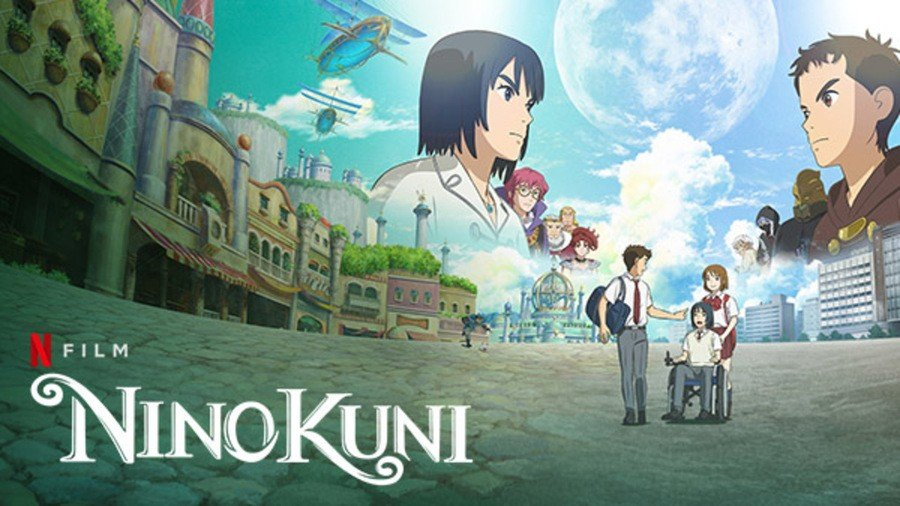 Ni no Kuni Netflix Movie
