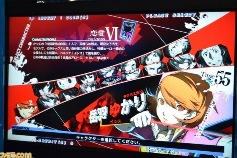 Yukari Takeba's pink bow is probably deadlier than it looks