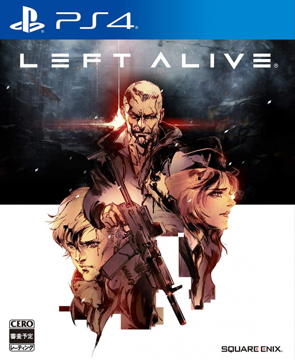 Left Alive Review Ps4 Push Square