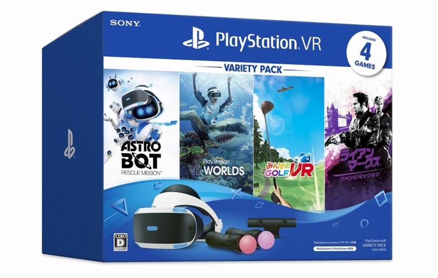PSVR Bundle PlayStation VR 1