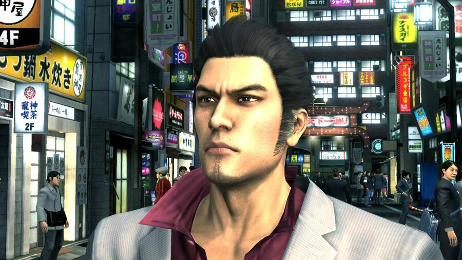 Yakuza 3 Remastered Cut Content