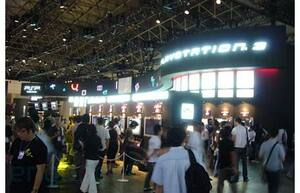 Attendance Was Slightly Down At TGS This Year.
