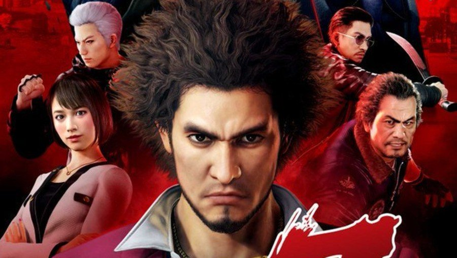 Yakuza Like a Dragon PS5