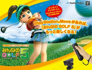 Now You Can Play Minna No Golf 5 With PlayStation Move.