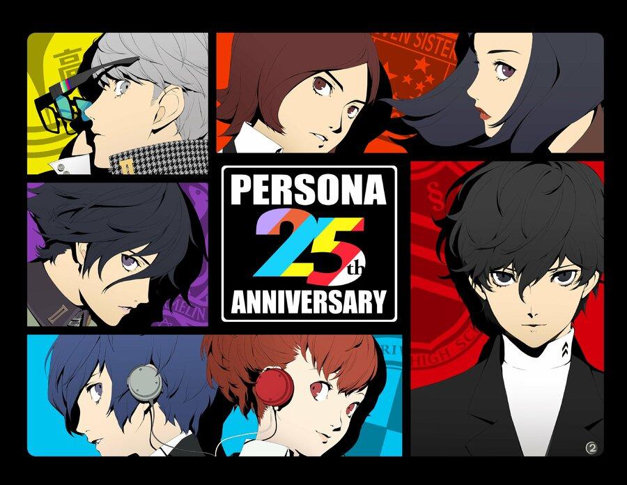 Persona 25th Anniversary English Site