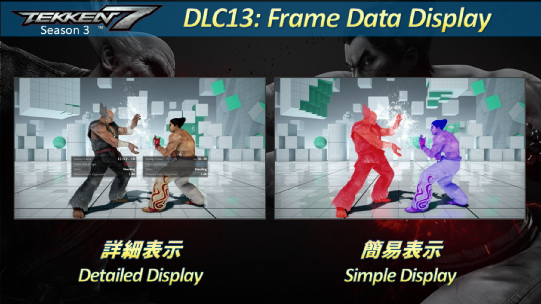 Tekken 7 Is Finally Getting In-Game Frame Data Alongside Additional Training Modes