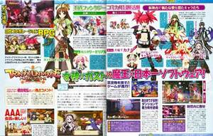 Tinity Universe Sure Looks Like An RPG From This Magazine Scan.