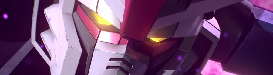 Gundam Versus (PS4)