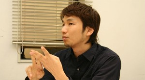 Gone with the wind: has Fumito Ueda left Sony?