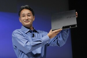 What - if anything - will Kaz Hirai hold up this year?