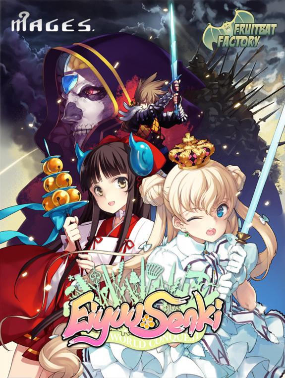 Eiyuu Senki - The World Conquest