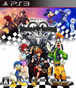 Kingdom Hearts HD 1.5 ReMIX Cover (Click to enlarge)