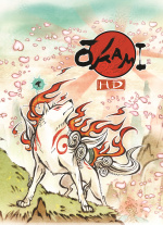 Okami HD Cover (Click to enlarge)