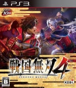 Samurai Warriors 4 Cover (Click to enlarge)