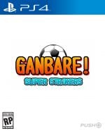 Ganbare! Super Strikers (PS4)