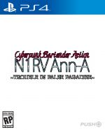 N1RV Ann-A: Trouble in False Paradise