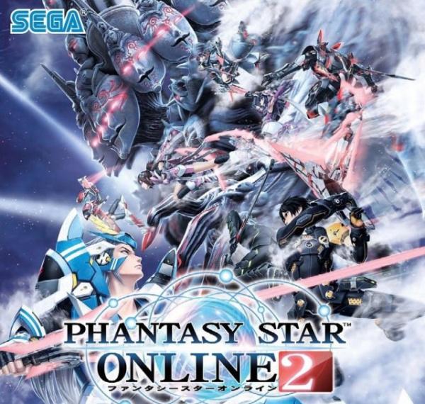 Phantasy star online 2 eu release date