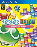 Puyo Puyo Tetris Cover (Click to enlarge)
