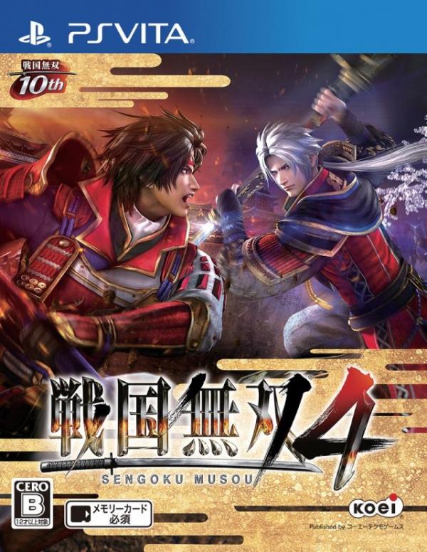 Samurai Warriors 4 Review (PS Vita) | Push Square