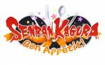 Senran Kagura Bon Appétit! Cover (Click to enlarge)